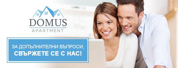 Domus-Apartment-dopulnitelni-vuprosi