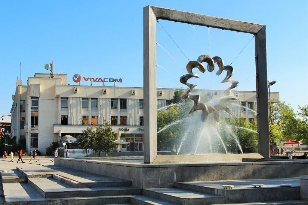 Fontat na centyra na Plovdiv